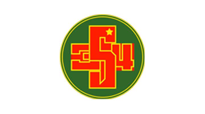 Bệnh viện Quân Y 354 hợp tác Bệnh viện Thu Cúc