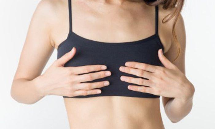 Tuyến vú kém cũng là một biểu hiện của vô sinh ở nữ giới.