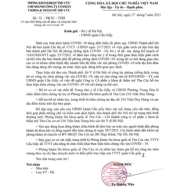 Cơ sở 216 Trần Duy Hưng tạm dừng hoạt động từ 28/7 nhằm phục vụ tốt nhất cho việc tiêm chủng và đảm bảo an toàn cho người bệnh